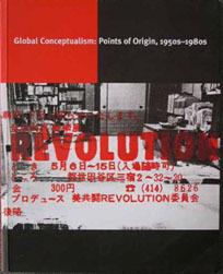 global20conceptualism.jpg